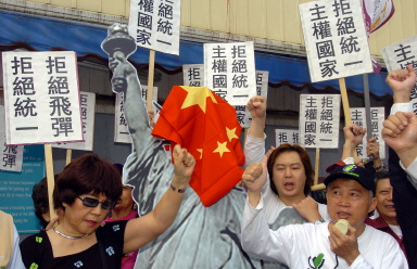 The Epoch Times   A Framework for Taiwan's ¡§Non ...